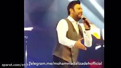 کنسرت محمد علیزاده - هو...
