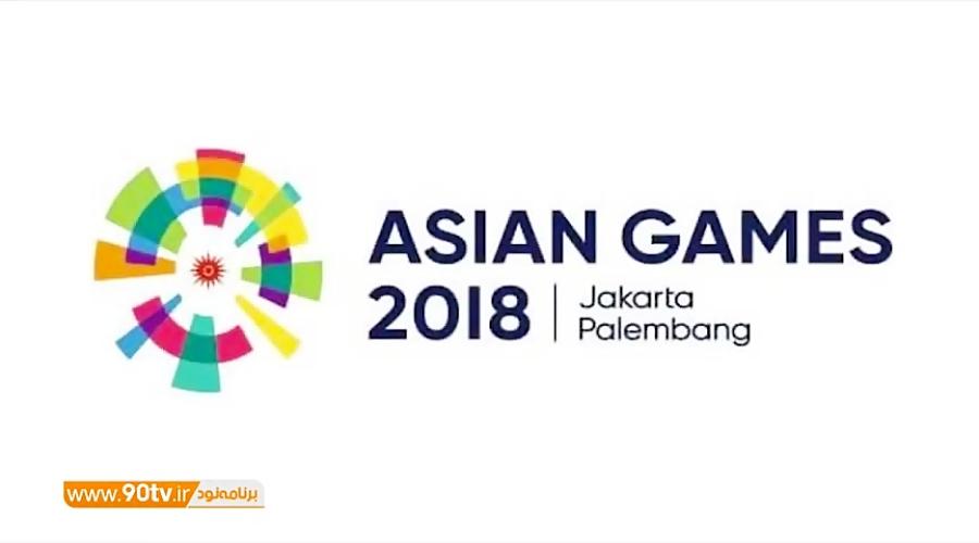 آشنایی با استادیوم های بازیهای آسیایی 2018