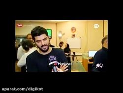 مصاحبه ریحانه پارسا و سینا مهراد بازیگران سریال پدر