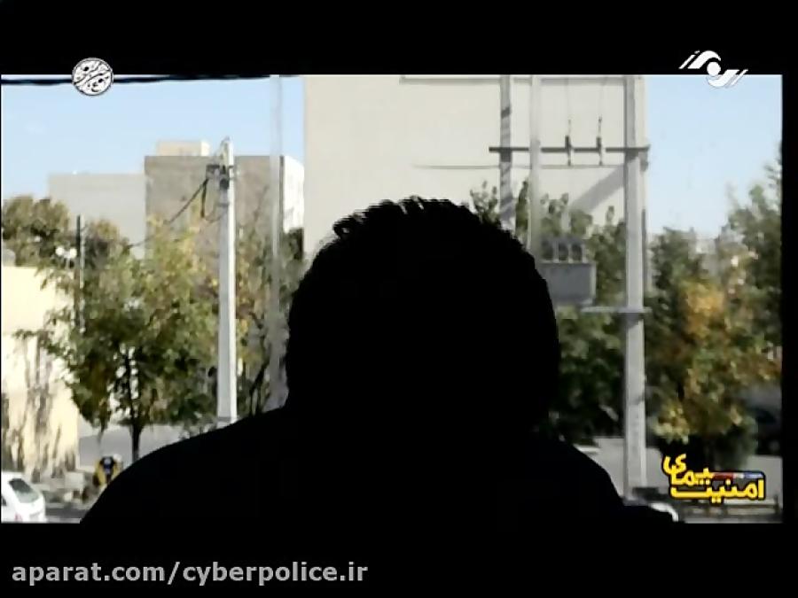 برنامه تلویزیونی سیمای امنیت فروش مواد مخدر در شبکه های