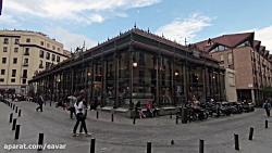 کلیپ گزارش تصویری ایوار از بازار سن میگل در شهر مادرید
