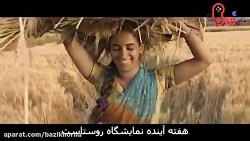 تریلر رسمی فیلم هندی Pata...
