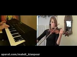 پیانو و ویولون نوازی آهنگ پدر خوانده (The Godfather)