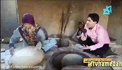 مردم پرتلاش روستای داویجان ملایر_تصویری