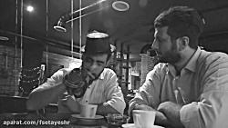 دیالوگ بهمن مفید در قیص...