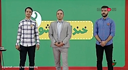 لحظه اعلام برنده شدن محمدجواد یا ابوطالب ونظر داوران HD