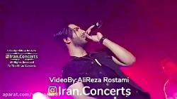 بک استیج کنسرت اصفهان