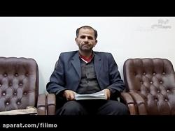 آنونس فیلم مستند «طعمی از زندگی»