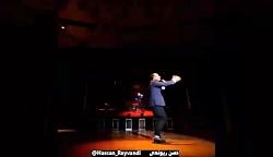کنسرت جدید حسن ریوندی س...