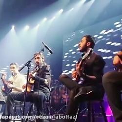 بهترین کنسرت محسن یگان...