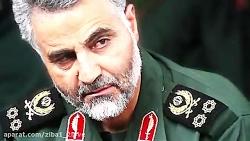 نماهنگ مدافع وطن و حرم (...
