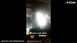 کنسرت محسن یگانه آهنگ ش...