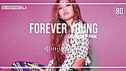 آهنگ 8D ∞ بلک پینک - Forever Young