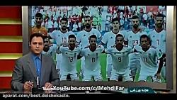 صعود ایران در جدیدترین ...