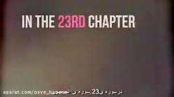 معجزه علمی امروزه قرآن ...