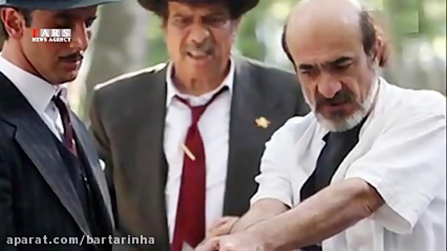 به بهانه درگذشت کارگردان «کیف انگلیسی»
