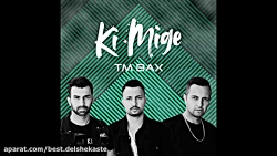 TM Bax – Ki Mige | OFFICIAL AUDIO | تی ام بکس - کی میگه