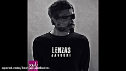 Lenzas – Javooni | OFFICIAL AUDIO | لنزاس - جوونی