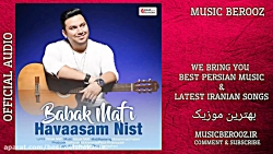 Babak Mafi – Havasam Nist | OFFICIAL AUDIO | بابک مافی - حواسم نیست