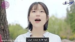 تحصیل در دانشگاه چینهوا چین