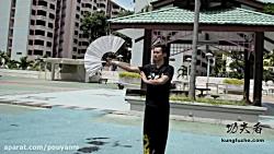تای چی - آموزش فرم باد بزن بخش آخر - Tai Chi