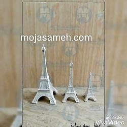مجسمه پلی استر ، مجسمه باکسی ، mojasameh.com