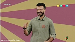 ابوطالب حسینی | نیمه نهایی