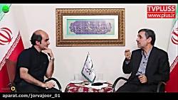 واکنش تند احمدی نژاد به...