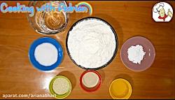 لذت آشپزی -طرز تهیه نان بربری
