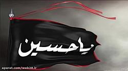 مداحی جواد مقدم - رقیه