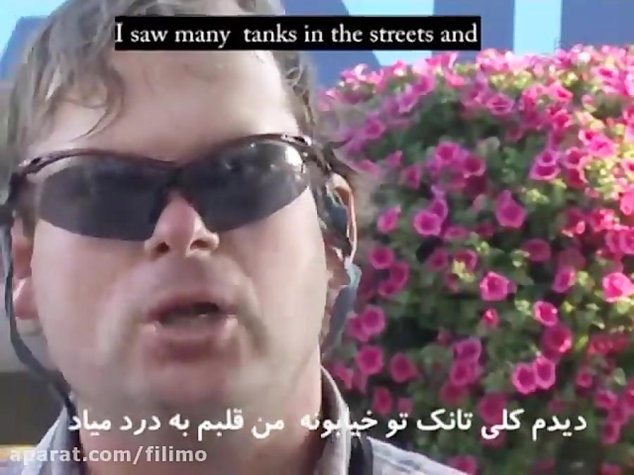آنونس فیلم مستند «ایران هراسی»