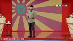 استندآپ کمدی ابوطالب ح...