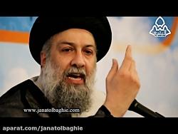 مراحل ایمان - حجت الاسلام علوی