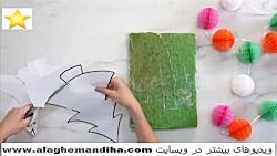 آموزش تزیین کیک کاج