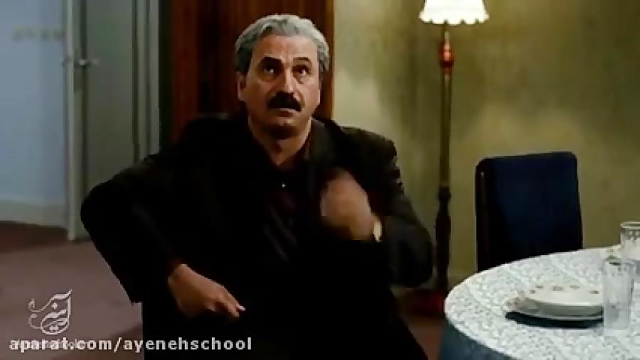 سکانس ماندگار فیلم «زندگی مشترک آقای محمودی و بانو»