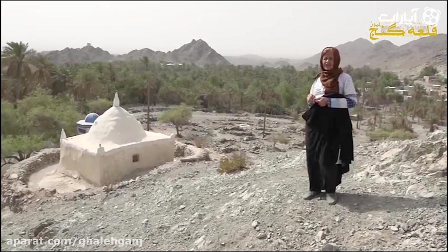 روایتی از کشیت، بهشتی در دل کویر کرمان