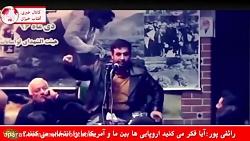رائفی پور به دولت روحان...