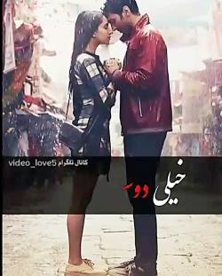 #Romantic music video