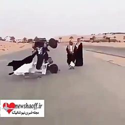 سرگرمی جدید عربستانی ه...