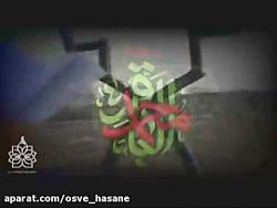 به مناسبت شهادت امام باقر(علیه السلام)