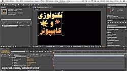 ۵- تغییر اندازه در Adobe After Effect