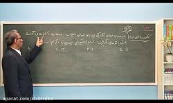 فیلم آموزشی کنکور شیمی ...