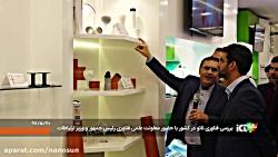 بازدید وزیر ارتباطات از دستاوردهای فناوری نانو