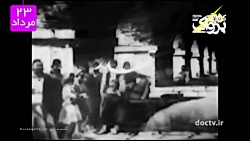 علی حاتمی و سینمای ایرا...