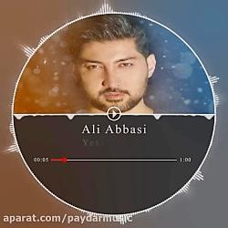 موزیک فوق العاده زیبای علی عباسی به نام یکی یدونه