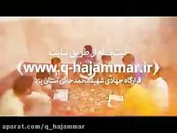 تیزر ثبت نام اردوی جهاد...