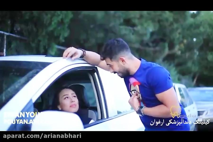 کلیپ های خنده دار ایرانی