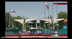 طب اسلامی و سنتی از واق...