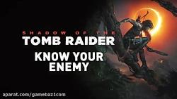 تریلر جدید از بازی Shadow of the Tomb Raider