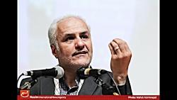 سخنان مهم حسن عباسی خطاب به نمایندگان مجلس درباره FATF